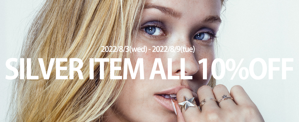 chibi jewels Japan Native Collectionが今だけ5%オフ